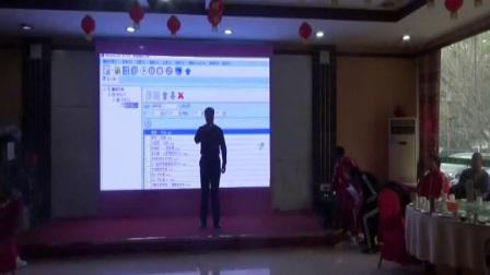 淄博市临淄区齐之韵第十三套健身操—文艺汇演