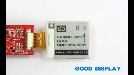 1.54寸152*152分辨率 可实现局部刷新电子纸显示屏