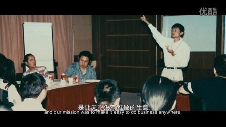 纪录片:马云创业纪实 阿里巴巴电商团队成长历程 《Dream Maker》(造梦者)超清