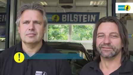BILSTEIN 梅赛德斯 - 奔驰 S 级 W221 AIRMATIC BILSTEIN B4 后轴空气悬架模块的装配说明