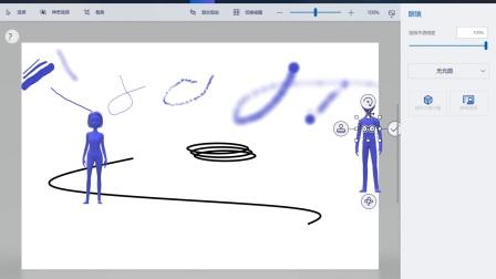 Windows全新创作工具 - 画图3D