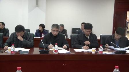 学校召开一流大学和一流学科国际声誉提升工作研讨会