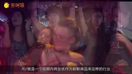 中国男人为什么都喜欢苍井空