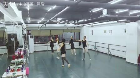 丰迪芭蕾成人班—初级班(小舞蹈)
