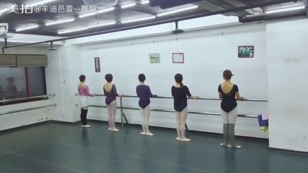 丰迪芭蕾成人班—初级班(期末结课记录)