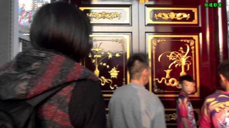 2017年12月29曰.广东兴贤吴氏大宗祠文化纪念馆重光庆典录像