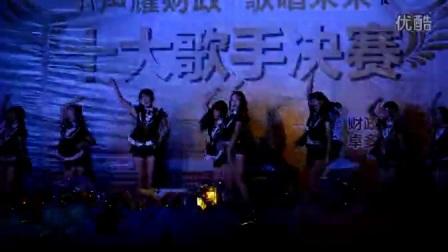 广西财经学院财政院舞蹈队2014年十大《mamamia》