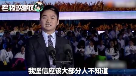 全体湖南人注意了:刘强东可能是你亲人