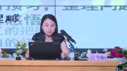 长春版初中语文七年级上册《黄鹂――病期琐事》说课视频,富今帼