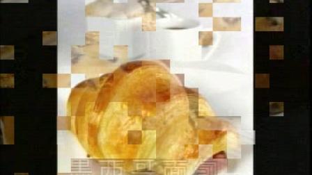 美味面包制作技术