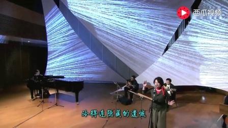 张学友的歌一般人不敢翻唱但蔡琴翻唱的这版《吻别》绝对是高水准