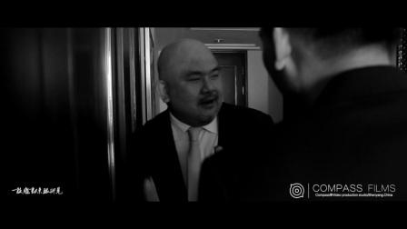 COMPASSFILM指楠针映画 prewedding T&S(720P)
