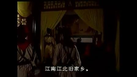 《渡中江望石城泣下》李煜