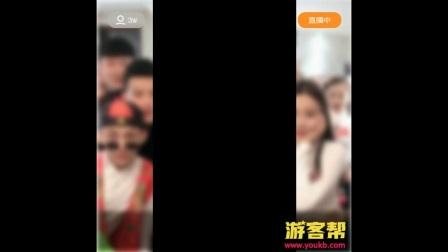 浩南_2018年1月3日 第二场直播回放