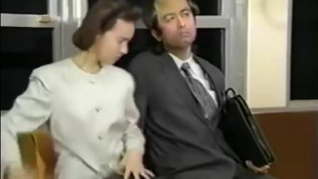 (大爆笑) 電車痴漢+不良女班 志村建 柄本明 上島龍兵 飯島愛