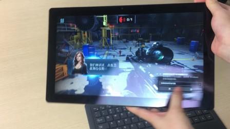 酷比魔方KNote 8 非凡人  非凡品无风扇英特尔第七代酷睿处理器游戏展示