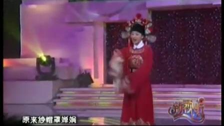 张燕  女驸马_标清