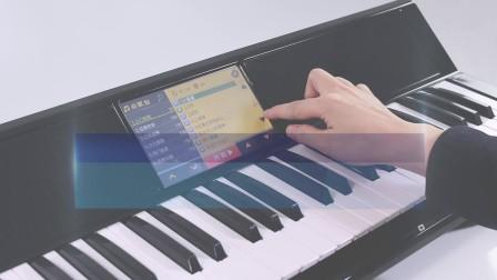 音乐猫49键电钢琴产品介绍视频