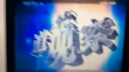 小爱电视台社会观察片头(2004-2014.12.31)