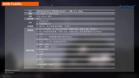 2.2 - Hello LED! [TL665x-EasyEVM 与  TL6678-EasyEVM 资源介绍]