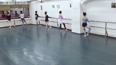 丰迪芭蕾成人班—初级班期末结课记录