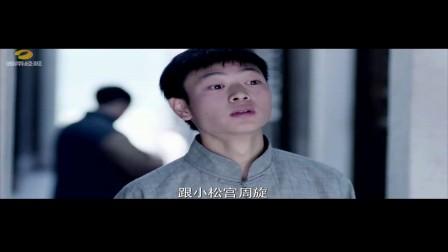 厨神英雄传奇《潜龙》,湖南经视730剧场即将全国首播