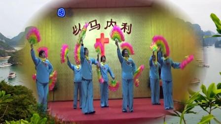 《敬拜耶和华》基督教舞蹈  阎良三合教会表演