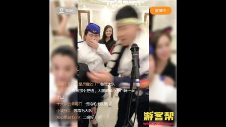 白小白_2018年1月4日 第一场直播回放