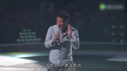 2018跨年晚会周华健最经典泼墨  feat  五月天