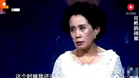 56岁大妈嫁高富帅, 老公: 钱多我随便花! 涂磊羡慕死了啊!