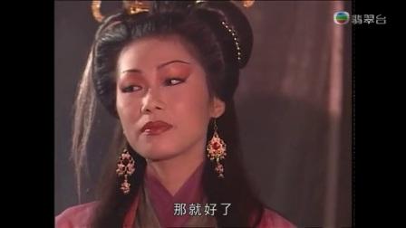 【98版TVB西游记】万妖女王复仇记·二郎救母单元(P2)控制雪妖_影视剪辑_影