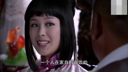 惠子小姐找队长喝酒聊天,喝到不省人事