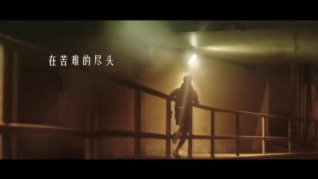 信投保品牌形象宣传片