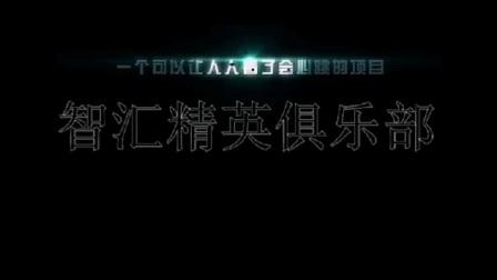 恶搞配音:花千骨要账记_高清