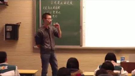 人教版高一历史《古代商业的发展》教学视频,赵玉欣