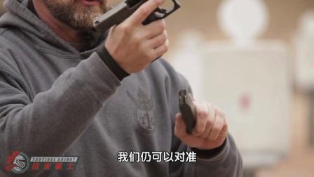 战术基础课-快速换弹和战术换弹
