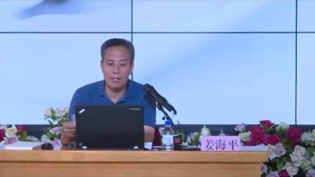 长春版初中语文七年级上册《用耳朵阅读》说课视频,姜海