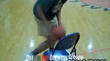 帕特ROC工作会议运球训练 街头篮球教学