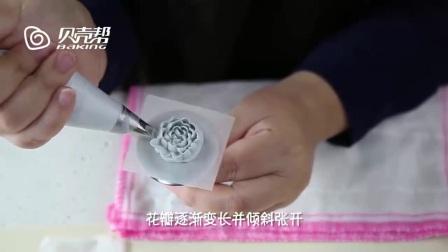 戚风蛋糕 蛋糕胚 生日蛋糕 DIY制作