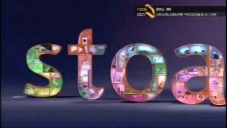 광고정보센터 TVCF광고  SK가 만든 쇼핑채널