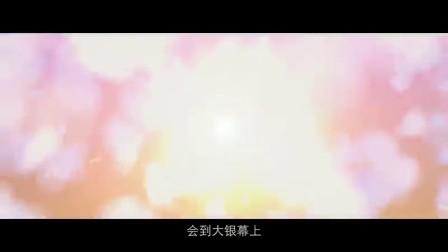 《小马宝莉大电影》有望春节前上映