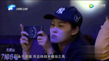 河南电视台武林风直播 直播 河南卫视 武林风20170128 在线观看