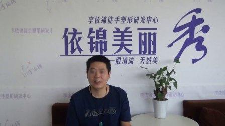 徒手整形培训,浙江学员分享学习李依锦徒手整形的亲身感受