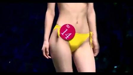 SIUF国际内衣超模选秀大会 bikini泳装秀