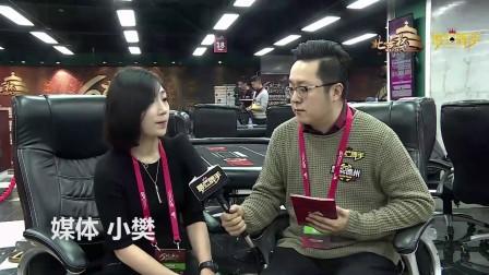 【最强牌手】第六届北京杯媒体工作者采访