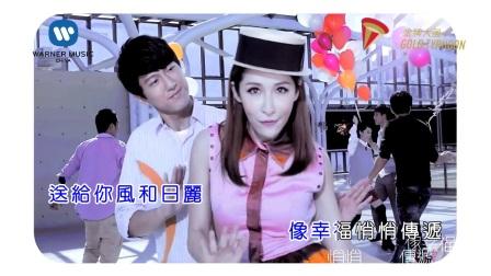 萧亚轩-放爱情一个假[瑞影KTV](Widescreen Recreation)