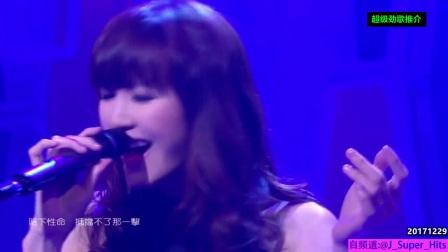 吴若希 - 泣血蔷薇(《降魔的》插曲)[超级劲歌推介] JSG MV