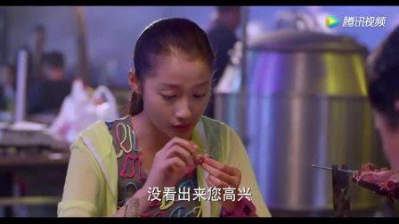 张嘉译和关晓彤在路边摊吃烤串, 把我看饿了