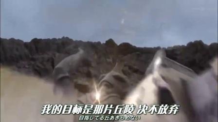 奥特曼传奇赛迦奥特曼主题曲《迷失方向》MV
