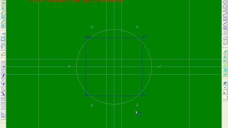 1-7 珠宝设计培训课程jewelcad上下左右对称线.avi